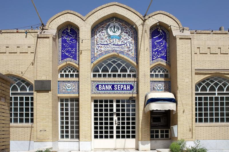 Iran. Bank Sepah at Yazd, Iran. Bank Sepah was established in 1925. The bank has branches in Frankfurt, Paris and Rome. Sepah is the poetic Persian rendering for royalty free stock image