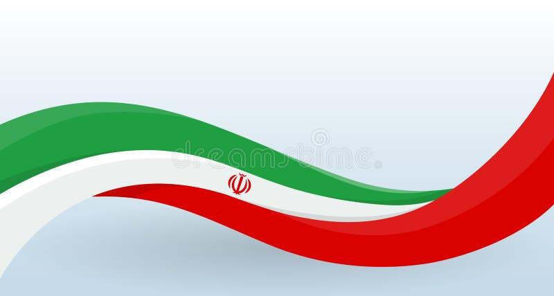 Iran falowania flaga państowowa Nowożytny niezwykły kształt Projektuje szablon dla dekoracji ulotka i karta, plakat, sztandar i royalty ilustracja