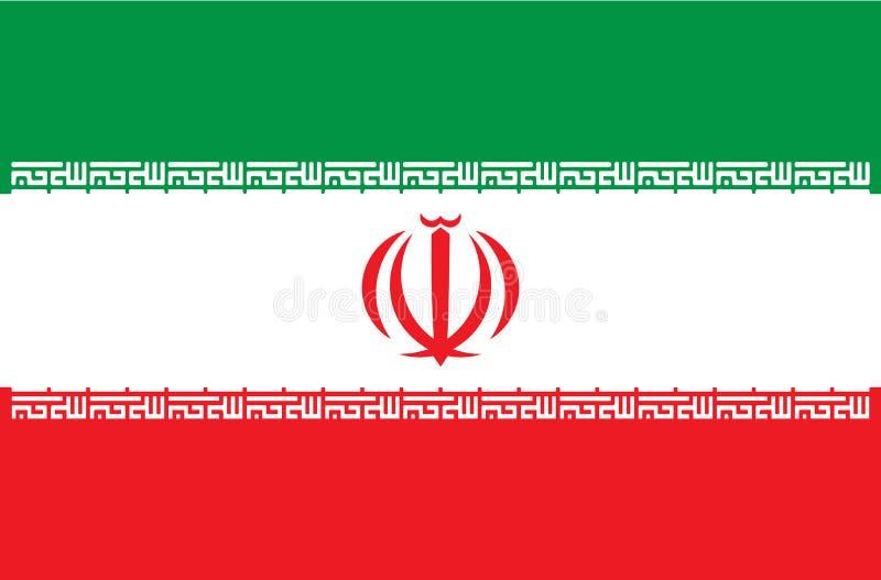Iran Flag Iran Coat Of Arms Stylish Vector Illustration Stock
