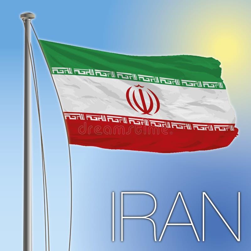 Iran Flag Stock Photo Image Of Iranian Graphic Persepolis 52303830