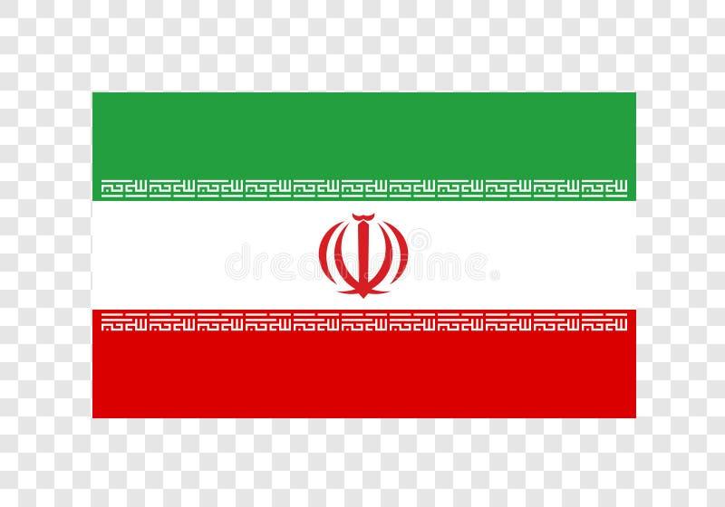 Iran - flaga państowowa ilustracji