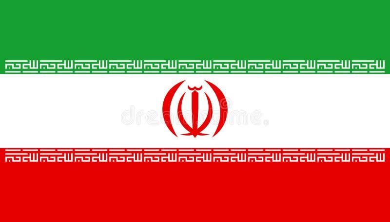 Iran flagi ikona w mieszkanie stylu Obywatel szyldowa wektorowa ilustracja Spo?ecze?stwo biznesowy poj?cie royalty ilustracja