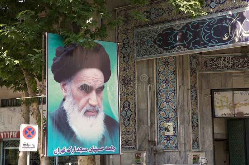 Iran Editorial Photo