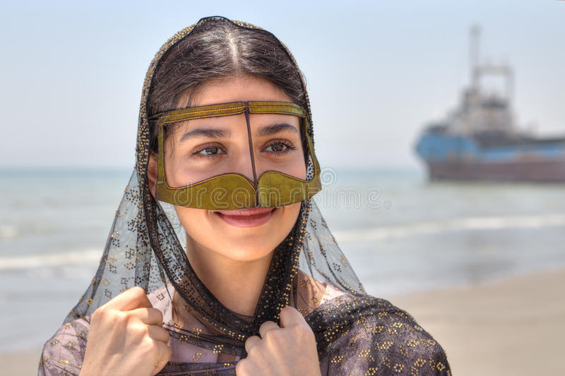 Girl From Iran