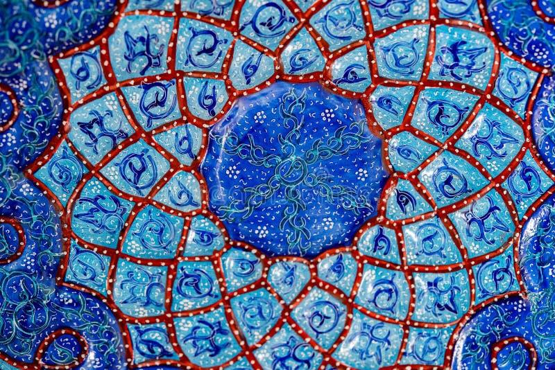 Iranian metal plate decoration close up. Iranian metal plate decoration detail royalty free stock photos