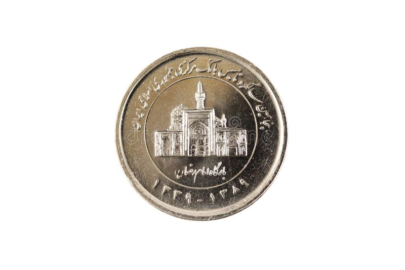 Iranian 5000 Rial coin on white. Iranian 5000 Rial coin reverse side in close up on white stock image