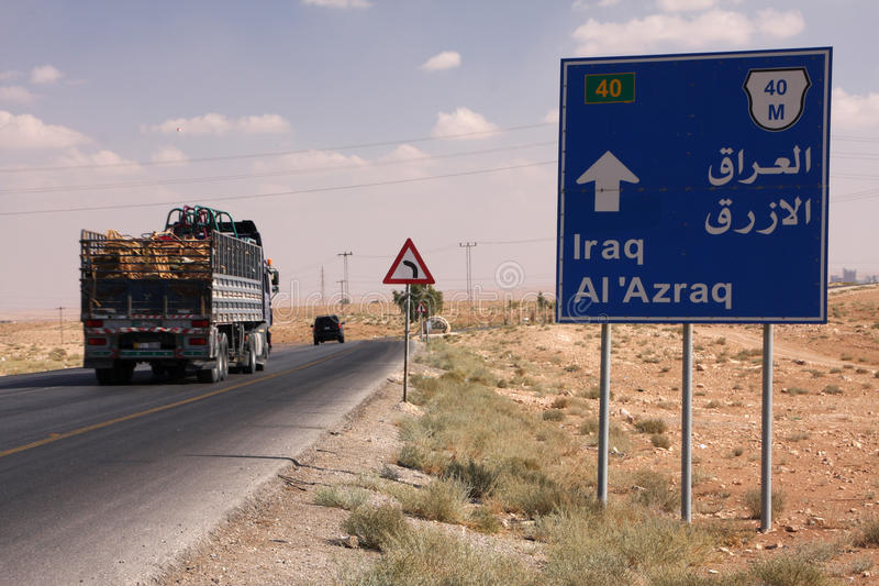 Iraq imagen de archivo