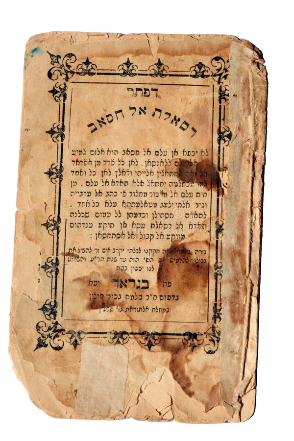 Download Iraqi Jewish book stock image. Image of prayer, jewish - 561989