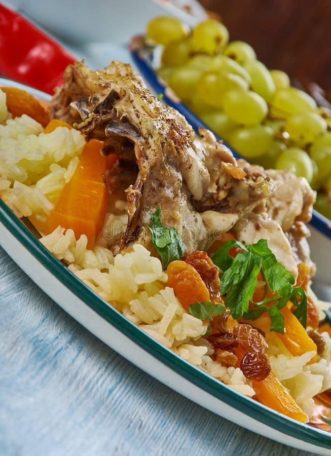Iraqi Biryani Rice. IraqiBiryani Rice , Asia Traditional assorted dishes, Top view stock photography