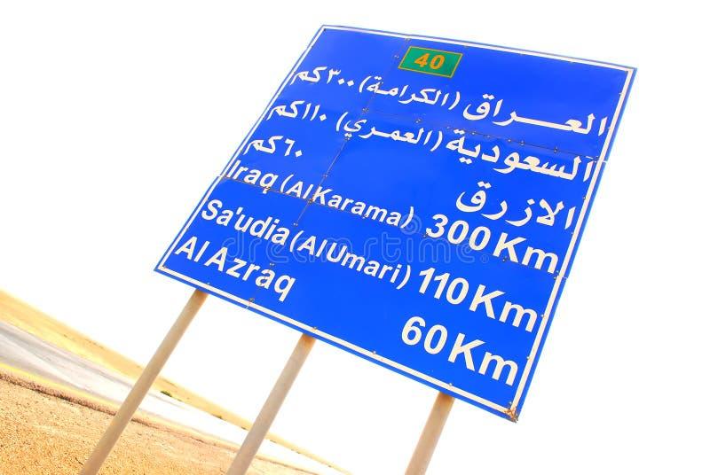 Iraque fotos de stock royalty free