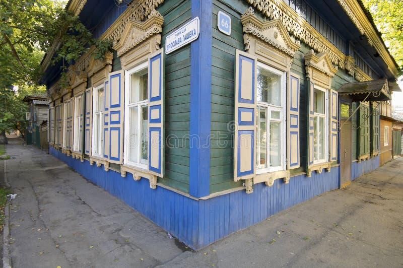 Irkoetsk stock fotografie