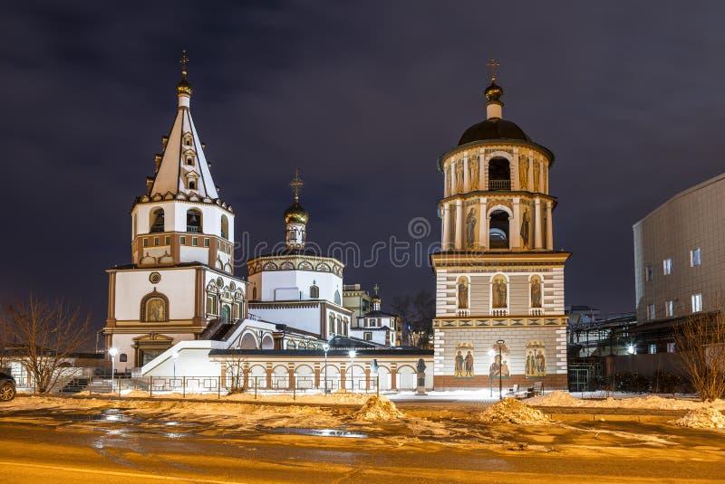 irkutsk Cattedrale dell'epifania nella sera immagine stock libera da diritti
