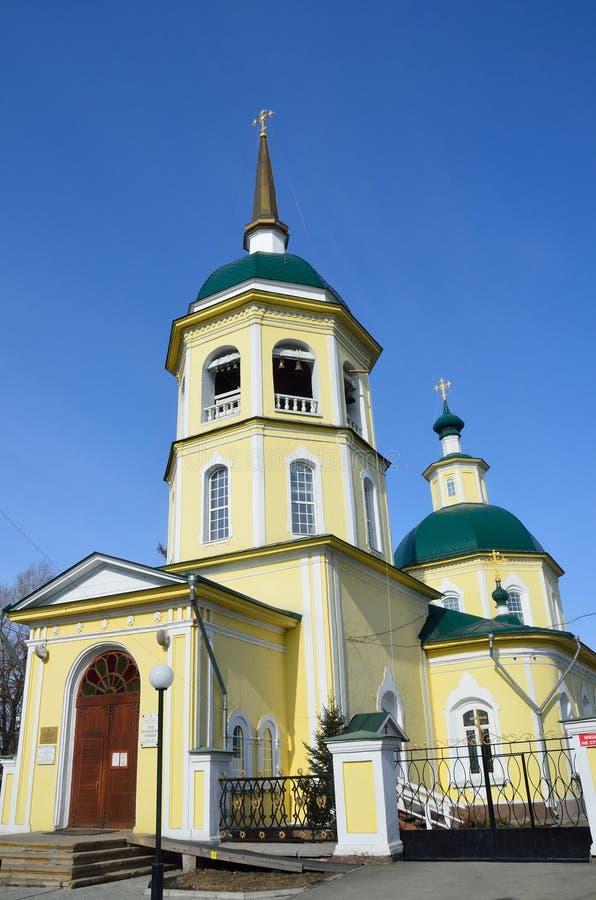 Irkutsk, a igreja da transfiguração do deus Em 1795 ano fundado fotografia de stock