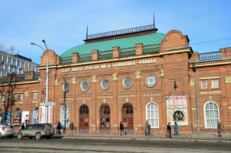 Irkutsk, Russia, March, 04, 2017. THE theatre of young spectators named after Vampilov. Irkutsk, Lenin street stock photo