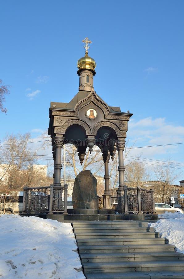 Irkutsk, Russland, März, 16, 2017 Roheisen Gazebokapelle mit einem Erinnerungs- Stein-` zu den Gründern der Stadt von Irkutsk vom stockbilder