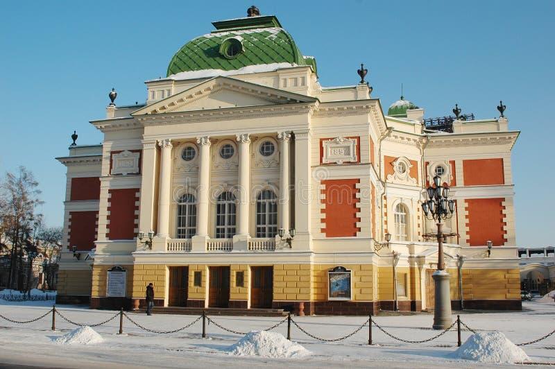 Irkutsk. Teatro dramático fotos de stock royalty free