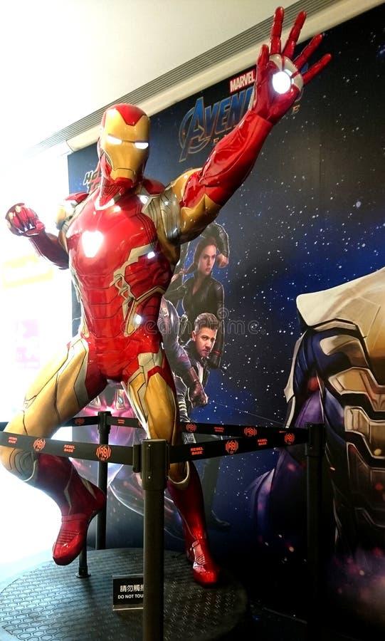 Iron Man-voorzijde royalty-vrije stock afbeelding