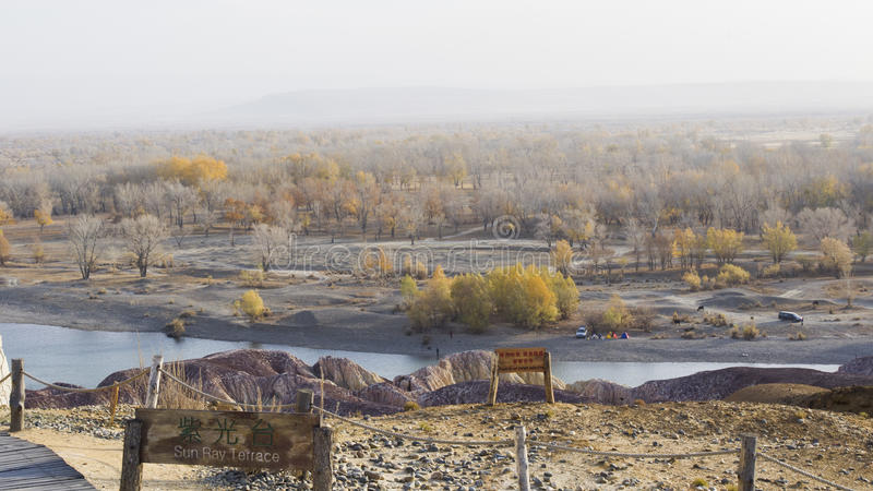 IRTYSH RIVER. The river's headwaters originate in the Altai Mountains on the Mongolian-Chinese borders stock image