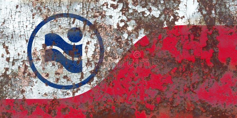 Irving-Stadtrauchflagge, Texas State, die Vereinigten Staaten von Amerika lizenzfreie stockfotografie