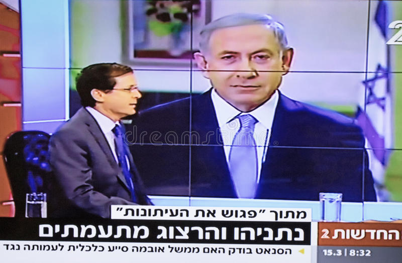 Isaac Herzog y Binyamin Netanyahu Mini-Debate fotografía de archivo