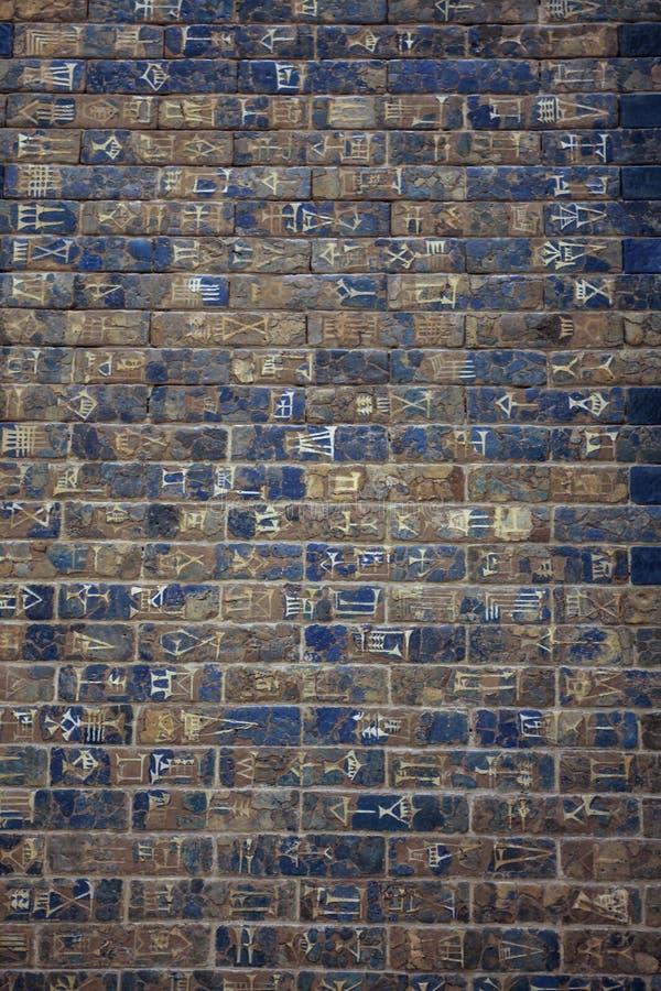 Ischtar墙壁  库存照片