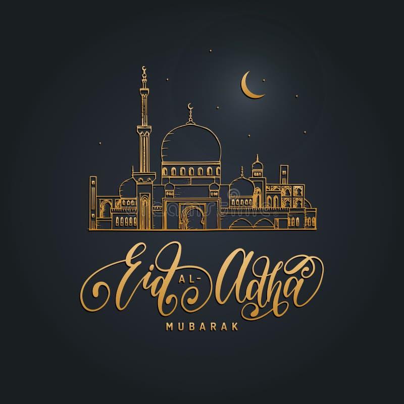 Iscrizione calligrafica di Eid al-Adha Mubarak tradotta in inglese come festività del sacrificio illustrazione di stock