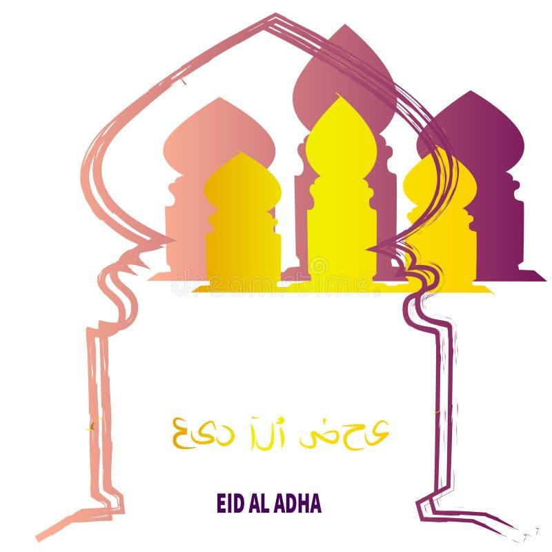 Iscrizione calligrafica di Eid al-Adha Mubarak tradotta in inglese come festivit? del sacrificio illustrazione di stock