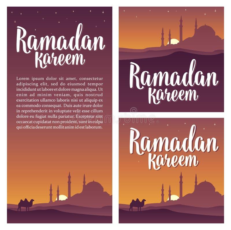 Iscrizione con i minareti, mezzaluna, stella del kareem del Ramadan in cielo notturno illustrazione vettoriale