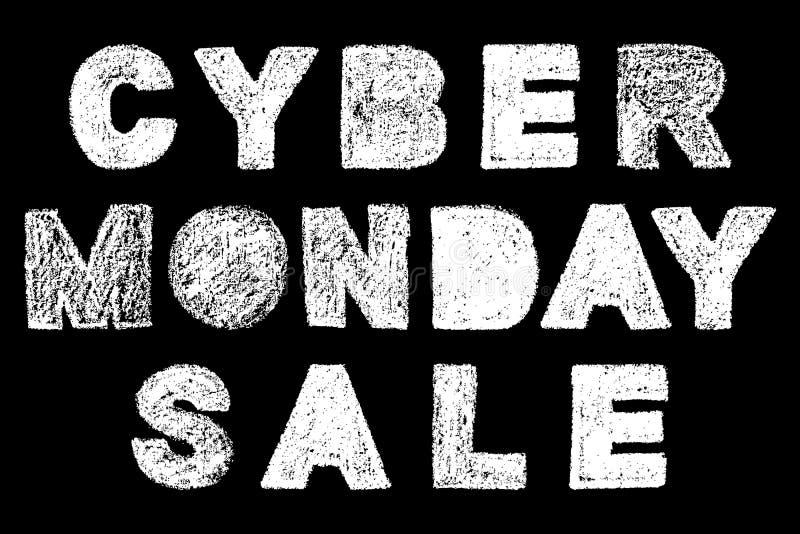 Iscrizione cyber dell'iscrizione del testo in grassetto di vendita di lunedì illustrazione vettoriale