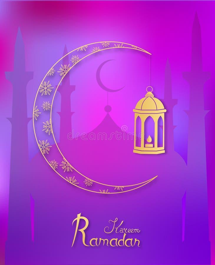 Iscrizione della mano di Ramadan Kareem Moschea musulmana Lanterna turca che appende sulla mezzaluna royalty illustrazione gratis