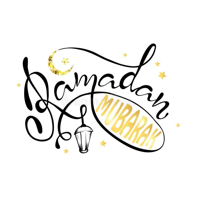 Iscrizione di citazione di Ramadan Mubarak illustrazione vettoriale