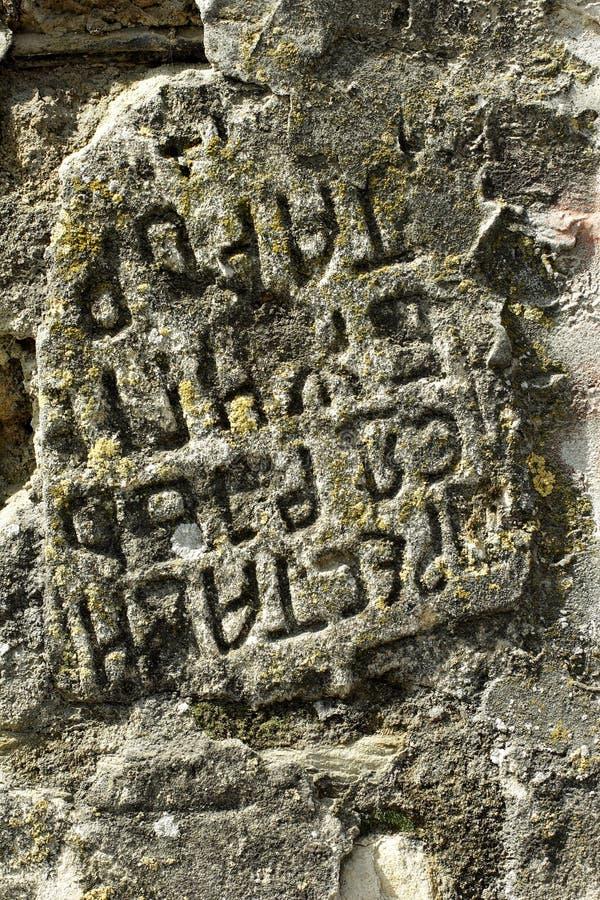 Iscrizione di pietra fotografia stock libera da diritti