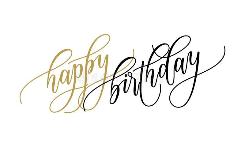 Iscrizione disegnata a mano della fonte della cartolina di vettore di calligrafia della cartolina d'auguri di buon compleanno royalty illustrazione gratis