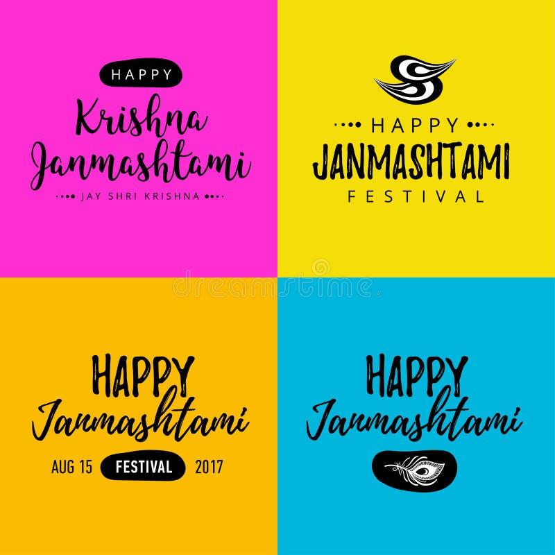 Iscrizione disegnata a mano moderna Janmashtami felice Festival indiano Krishna Calligrafia per la cartolina d'auguri o l'insegna illustrazione di stock