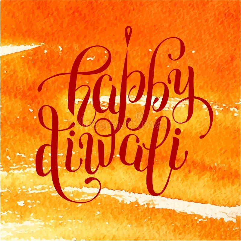 Iscrizione felice dell'iscrizione di diwali a disposizione che disegna le sedere dell'acquerello illustrazione vettoriale