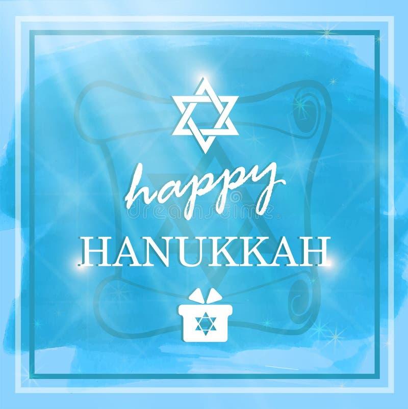 Iscrizione felice di Chanukah sul fondo blu royalty illustrazione gratis