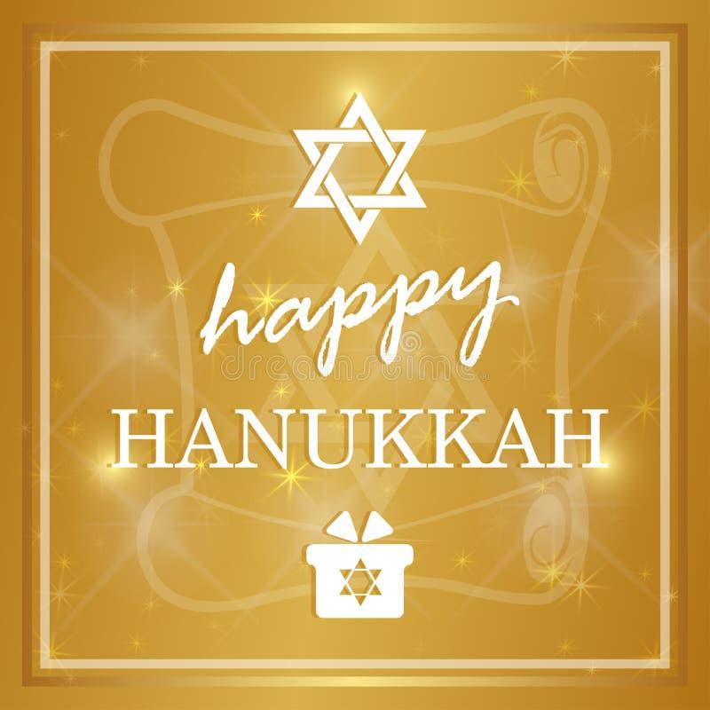 Iscrizione felice di Chanukah sul fondo del bokeh della sfuocatura illustrazione vettoriale