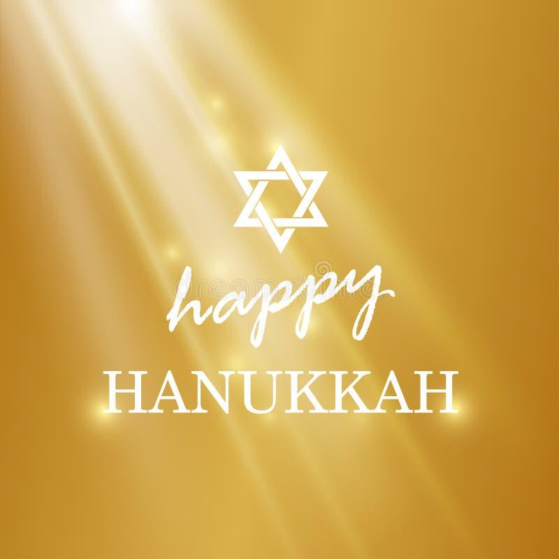 Iscrizione felice di Chanukah sul fondo del bokeh della sfuocatura royalty illustrazione gratis