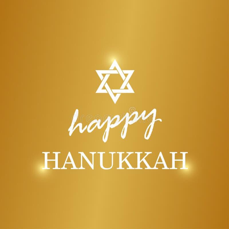 Iscrizione felice di Chanukah sul fondo della sfuocatura royalty illustrazione gratis