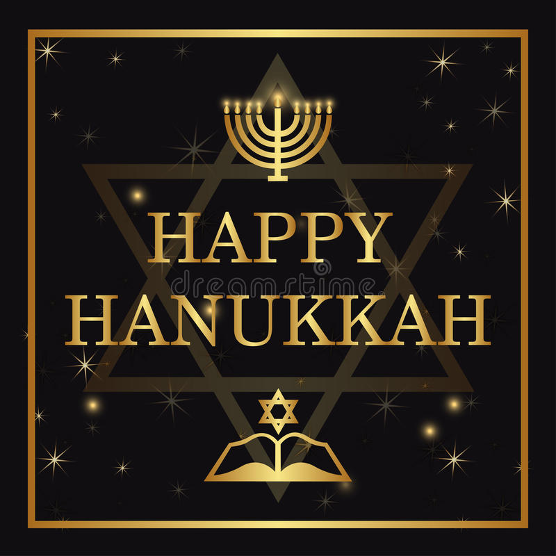 Iscrizione felice di Chanukah sul fondo scuro illustrazione vettoriale
