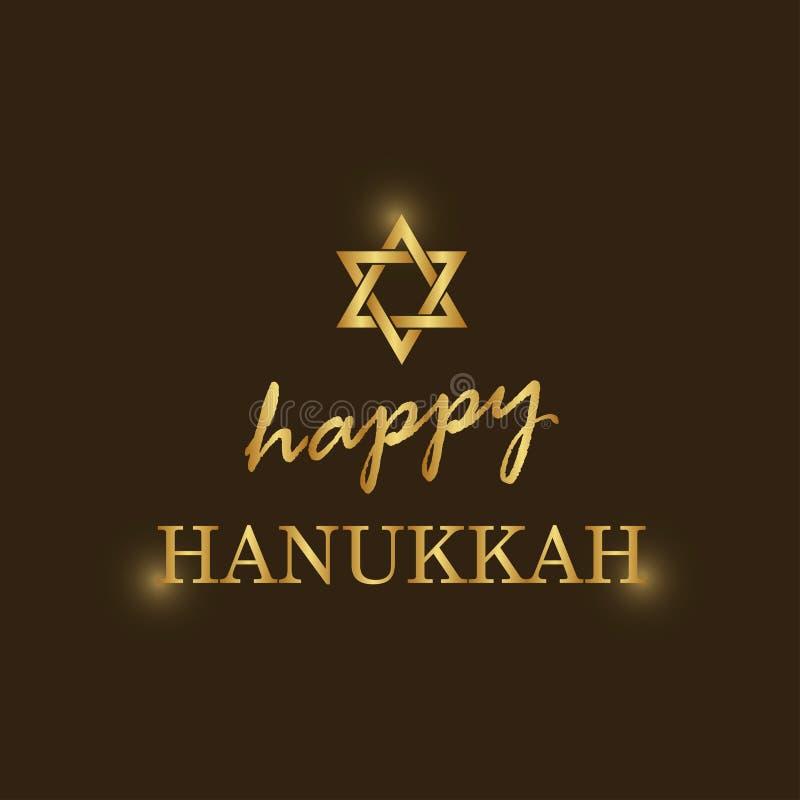 Iscrizione felice di Chanukah sul fondo scuro illustrazione di stock