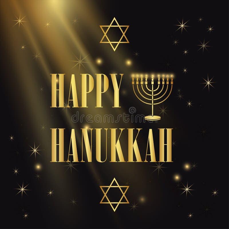Iscrizione felice di Chanukah sul fondo scuro royalty illustrazione gratis