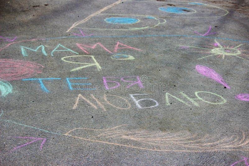 Iscrizione in gesso variopinto su asfalto in mamma russa ti amo immagine stock