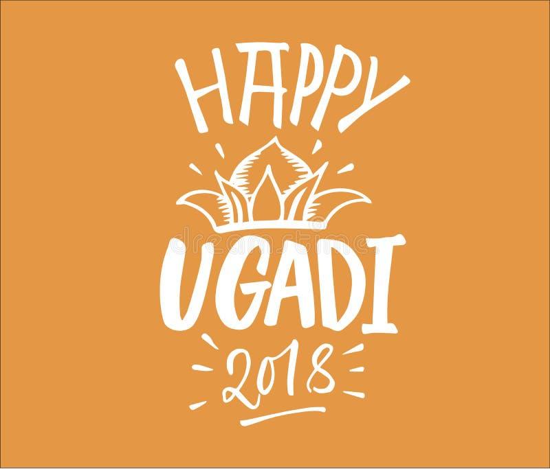 Iscrizione scritta a mano felice di Ugadi Il giorno del ` s del nuovo anno dell'indù calen illustrazione vettoriale