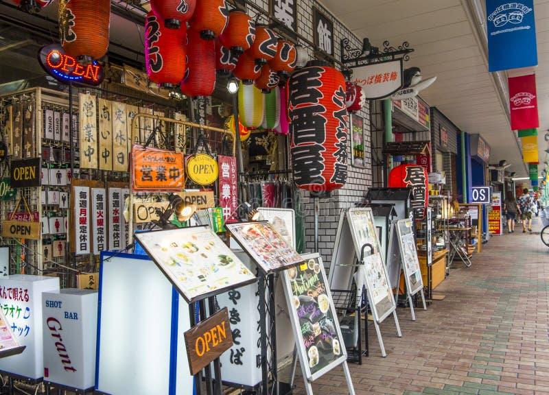 Iscrizioni da vendere nel distretto di Asakusa immagini stock