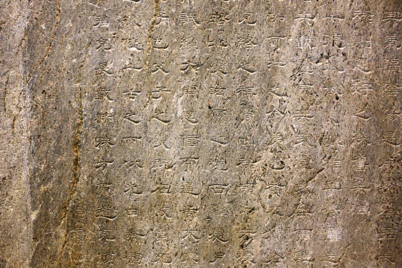 iscrizioni del orkhon, più vecchi monumenti turchi fotografia stock libera da diritti