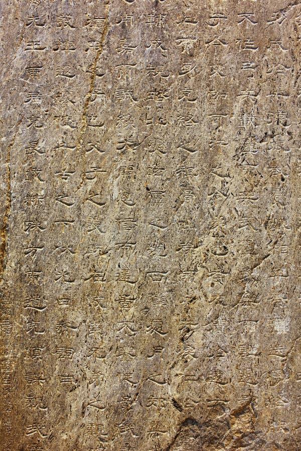iscrizioni del orkhon, più vecchi monumenti turchi immagine stock