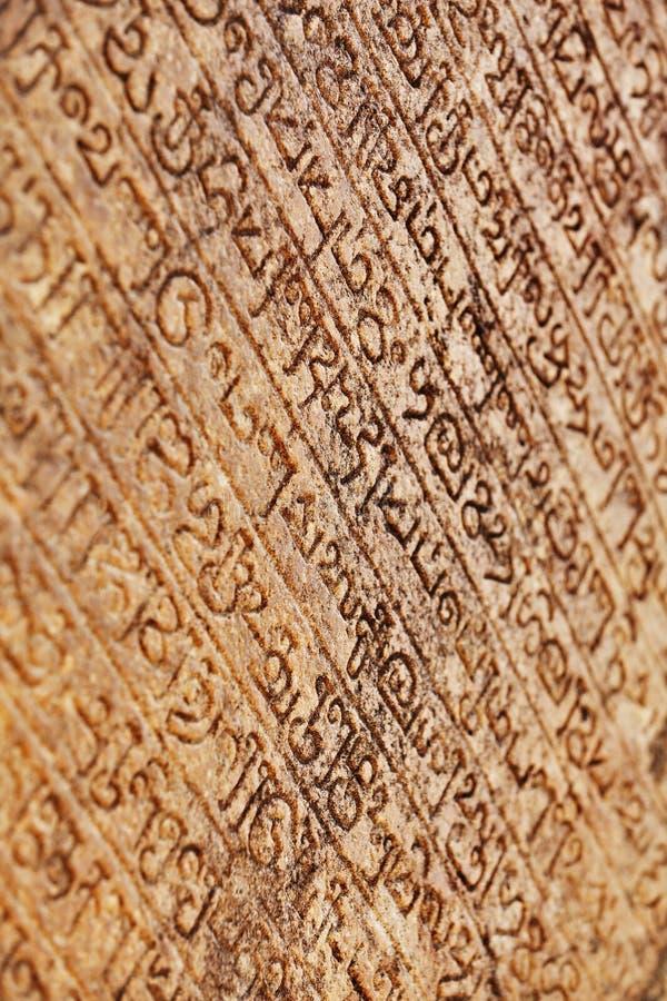 Iscrizioni medievali sulla parete di pietra. La Sri Lanka immagini stock libere da diritti