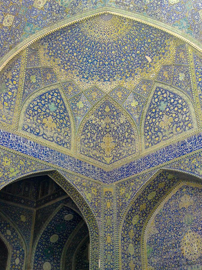 Isfahan, Iran, Sheikh Lotfollah Mosque at Naqhsh-e Jahan Square in Isfahan Esfahan, Iran royalty free stock image
