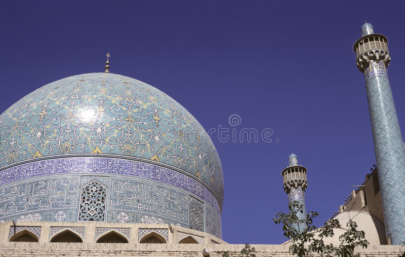 Isfahan mosque stock photo